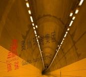 隧道燈案例