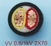 VV 0.6/1kV 2X70