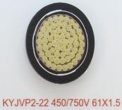 KYJVP2-22 450/750V 61X1.5