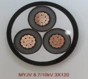 MYJV 8.7/10kV 3X120